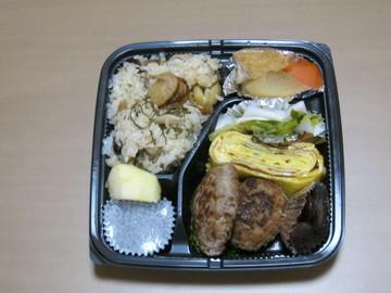 百菜弁当0118.JPG
