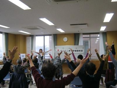 H29日赤健康教室